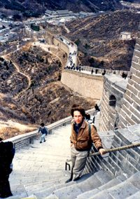 At the Great Wall in 1988